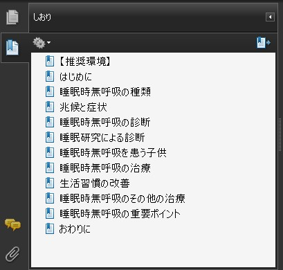 topic2.jpg