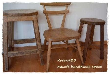 アンティーク椅子