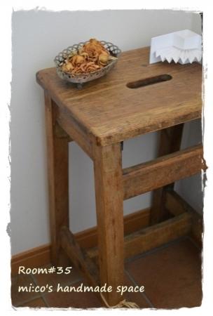 アンティークな椅子
