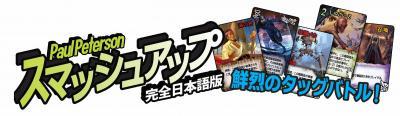 繧ケ繝槭ャ繧キ繝・繧「繝・・繝ュ繧エ_convert_20130412135053