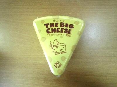 ラット・フィナンシャル、つまりネズミ金融です。『ビッグ・チーズ』