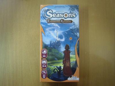 十二季節の魔法使い:魅ノ国