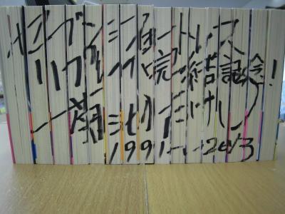 砦シリーズ全16巻セット!!