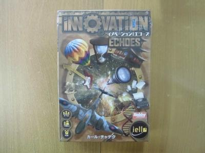 イノベーション:エコーズ