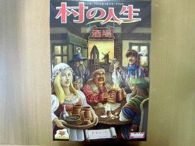 村の人生:酒場 日本語版