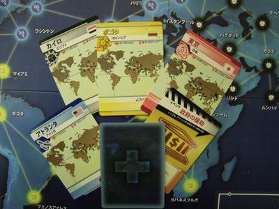 パンデミック:新たなる試練 都市・イベントカード