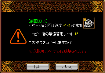 0125下級46