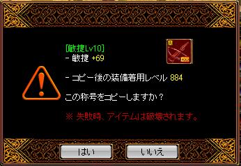 0125下級48