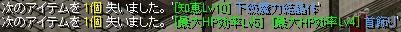 0125下級49結果