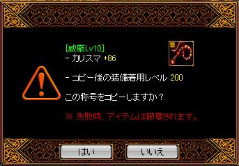 0125下級50