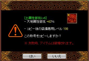 0125下級51