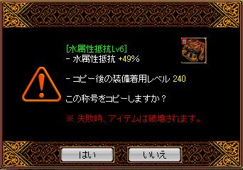 0125下級55