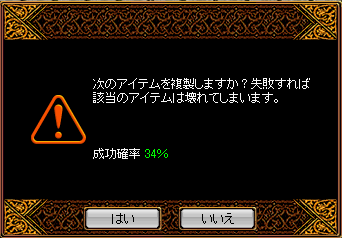 0125鏡91