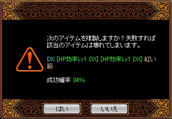0125鏡94-96