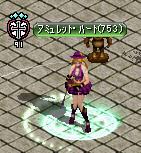 0201姫