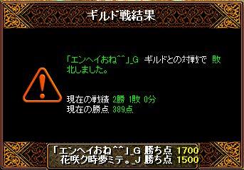 5月22日対エンヘイおね^^