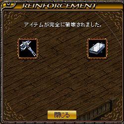 アンクNx解放3