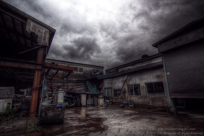 「雨間の廃工場」テクノ・ハセップ