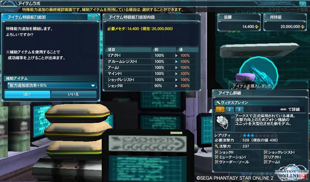 スロ6-7