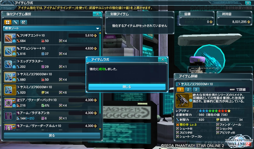 スロ6-11