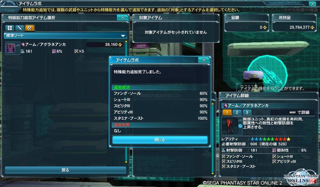 20130717231643a6b.jpg