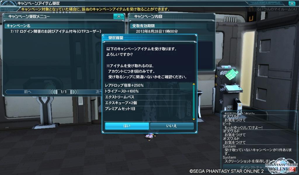20130731215216753.jpg