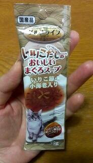 0501_soup.jpg