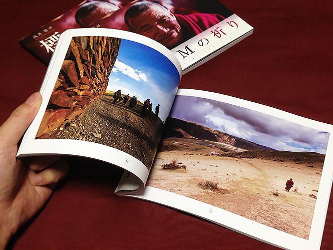 ミニ写真集「標高4000Mの祈り」01