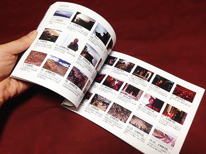 ミニ写真集「標高4000Mの祈り」03