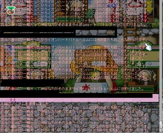 Maple130808_014328.jpg