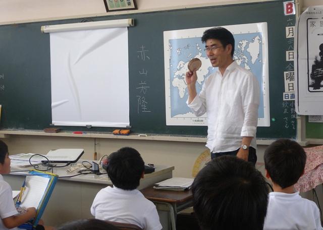 緑の授業2