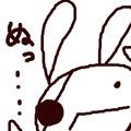 幸兎(ユキト)