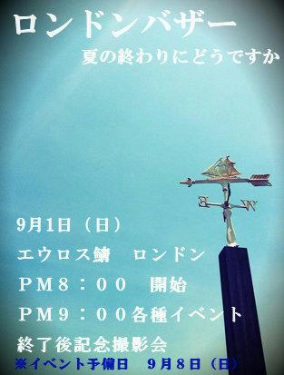 宣伝ポスターB(製作:マツリさん)
