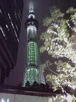 13-11-09_001 (1)_R