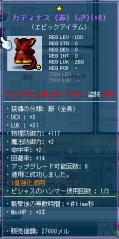 2013_5_11_1りゅうニン