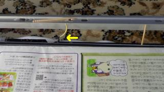 MAC006センサーコネクタ1番目
