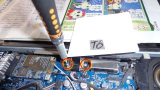 MAC009映像コネクタ取り外し