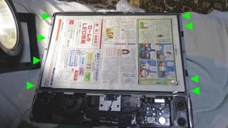 MAC011LCD取り外し