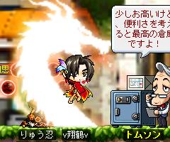 2013翔鶴01