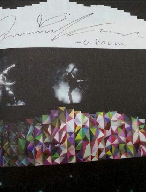ユノの写真とカラフルな光州の山