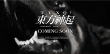 A lovely group, TVXQ no.2-coming soon