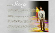 A lovely group, TVXQ no.2-ユノの写真