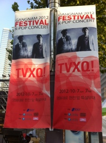 A lovely group, TVXQ no.2-旗
