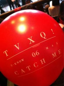 A lovely group, TVXQ no.2-風船