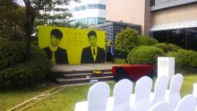 A lovely group, TVXQ no.2-会場2