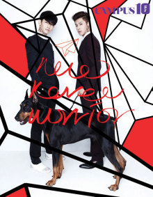 A lovely group, TVXQ no.2-artwork1