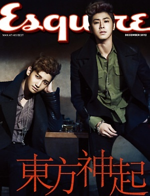 A lovely group, TVXQ no.2-表紙