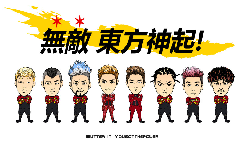 A lovely group, TVXQ no.2-無敵