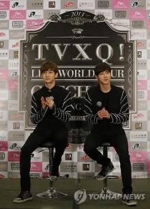 A lovely group, TVXQ no.2-yn5
