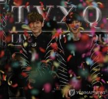 A lovely group, TVXQ no.2-yn7